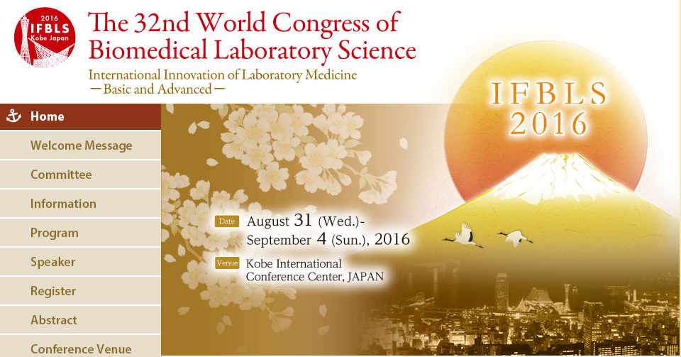 The 32nd World Congress of Biomedical Laboratory Science site opened